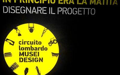 Design da record